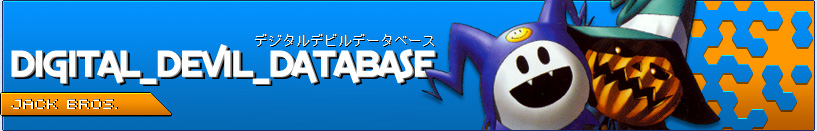 Persona 3 and Shin Megami Tensei News at Digital Devil Database