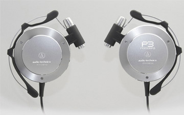 Persona 3 headphones
